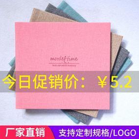 方8方6方10寸儿童皮质相册封面棕色软皮册影楼后期相册封面定制