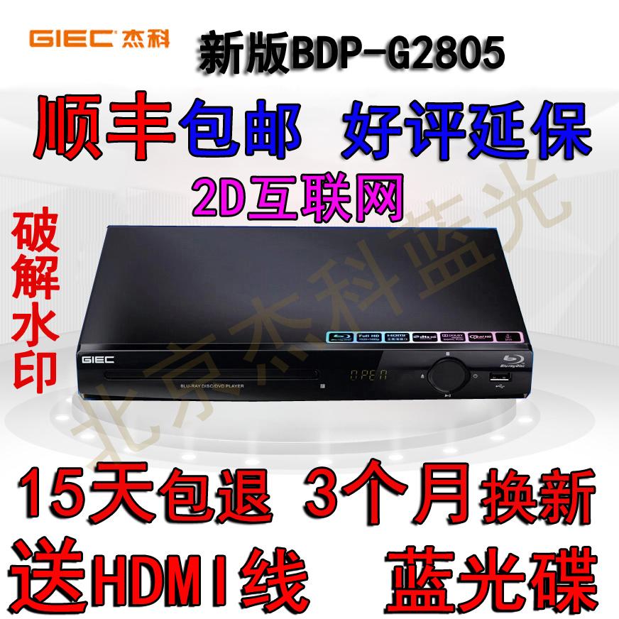 Blu-ray / DVD плееры Артикул 39940041442