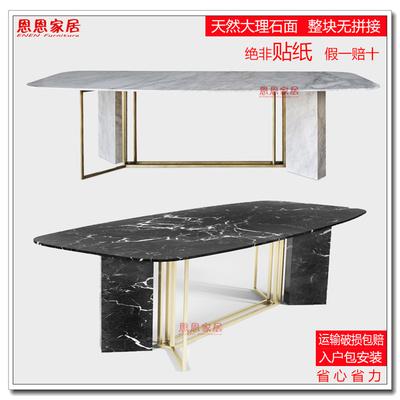 现代黑白餐桌最新最全资讯