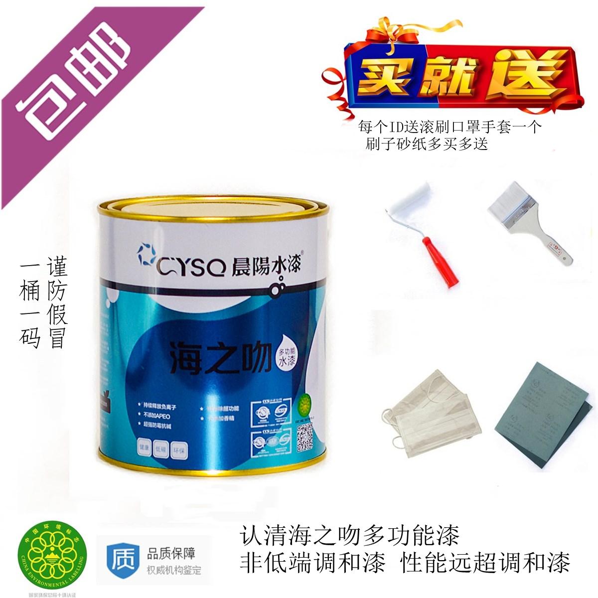 油漆 木器漆 家具修补
