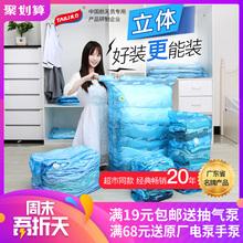 太力抽真空壓縮袋被褥收納袋子棉被子整理大號衣物收縮衣服真空袋