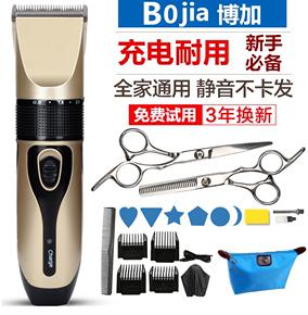 家用宝宝理发器推剪成人剃头发刀充电动式儿童剃刀推子电剪刀推头