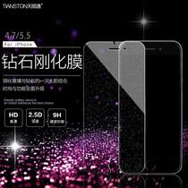 plus手机钢化玻璃膜ihone7钻石膜XRXSMAX78适用苹果XS
