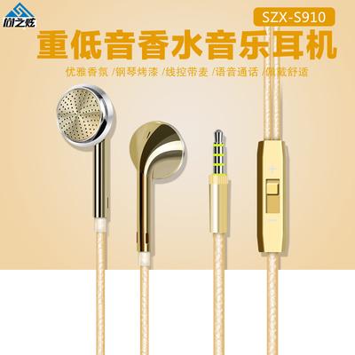 线控音乐耳机