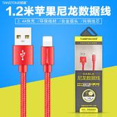 6Plus尼龙编织1.2m高速冲电线iphone8快充数据线批发 适用苹果8图片