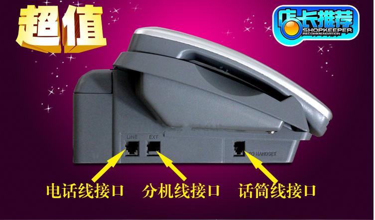 全新松下热敏纸传真机电话复印传真自动切纸传真机家用办公一体机
