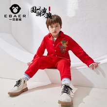 A Beihuangcheng Children's Dress Boy's Shirt Suit Customized for EBAER Show at the National Trend Festival