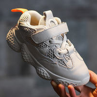 Girls, old shoes, boys, autumn and winter running shoes, 2018 new leather children's sports shoes, men, 1-3-5 years old