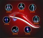融泰小海豚振動貼身按摩棒捶背器正品電動頸椎經絡錘腰背部穴位儀
