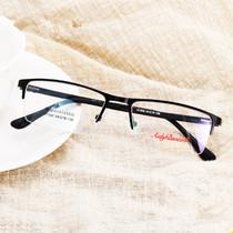 度学生60050超轻眼镜框全框配近视镜男TR90成品近视眼镜女有度数