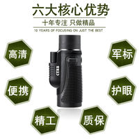 Camera video mobile phone monocular high-definition night vision military concert adult glasses