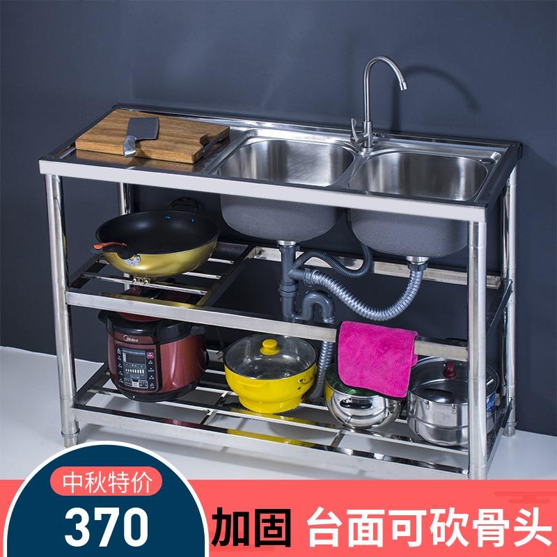 不锈钢洗菜盆洗碗池 双盆单槽双水槽带支架 阳台水槽家用商用厨房