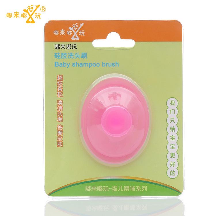 婴幼儿硅胶洗头刷头垢胎垢按摩清洁软刷子沐浴刷洗澡按摩软刷