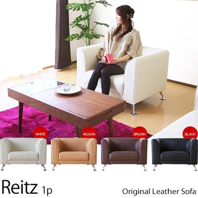 日式皮艺沙发优质单人皮沙发现代办公空间住宅小户型沙发IS012-1P特价