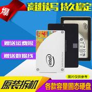 Intel英特尔530 120G 二手电脑SSD固态硬盘金士顿三星80G 240G