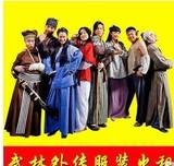 Внутриигровые ресурсы Legend of martial arts Артикул 587707708441