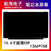DELL 15-3543 3452 5547 5557 15c-4528 4518B P39F 液晶屏幕15.6