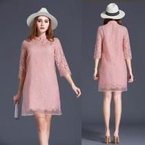 欧美高端品牌大码女装春秋款胖mm显瘦两件套七分袖蕾丝连衣裙粉色