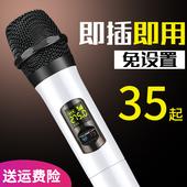 华族K1万能U段无线话筒家用唱歌麦克风接收器通用一拖二KTV专用