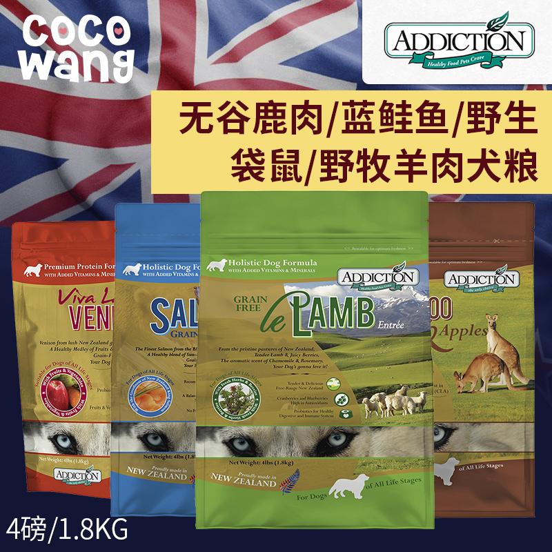 Корм для собак Артикул 556915294978