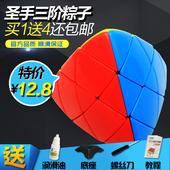 圣手三阶粽子魔方异形3阶不掉色顺滑比赛专用儿童益智玩具包邮