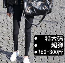 250特肥特大码女装300斤秋胖mm最爱腿粗的裤子女显瘦280超大韩版