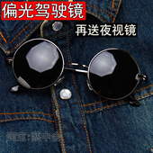 太子镜吴亦凡同款圆形墨镜复古男士小框开车偏光太阳眼镜女潮近视