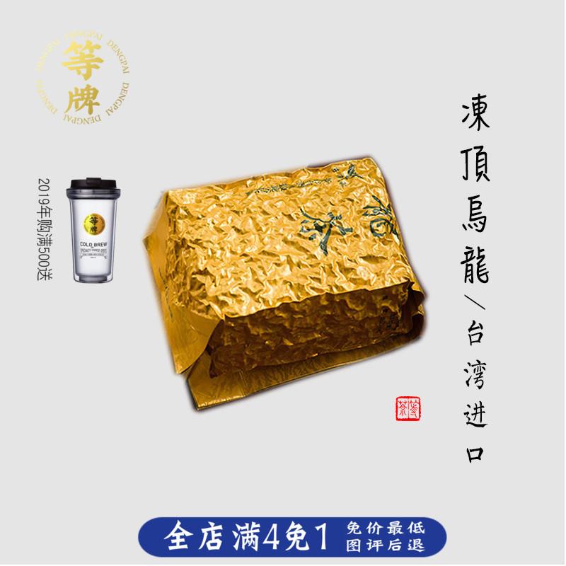 Высокогорный чай Артикул 522105503795