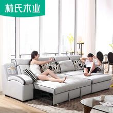 林氏木业现代简约布沙发客厅可拆洗布艺沙发贵妃组合套装家具967