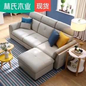 林氏木业现代客厅北欧真皮沙发小户型四人位皮质沙发床组合RAE2K