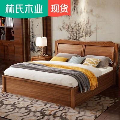 中式中式床优惠券