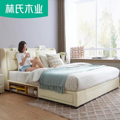 主卧床现代品牌巨惠