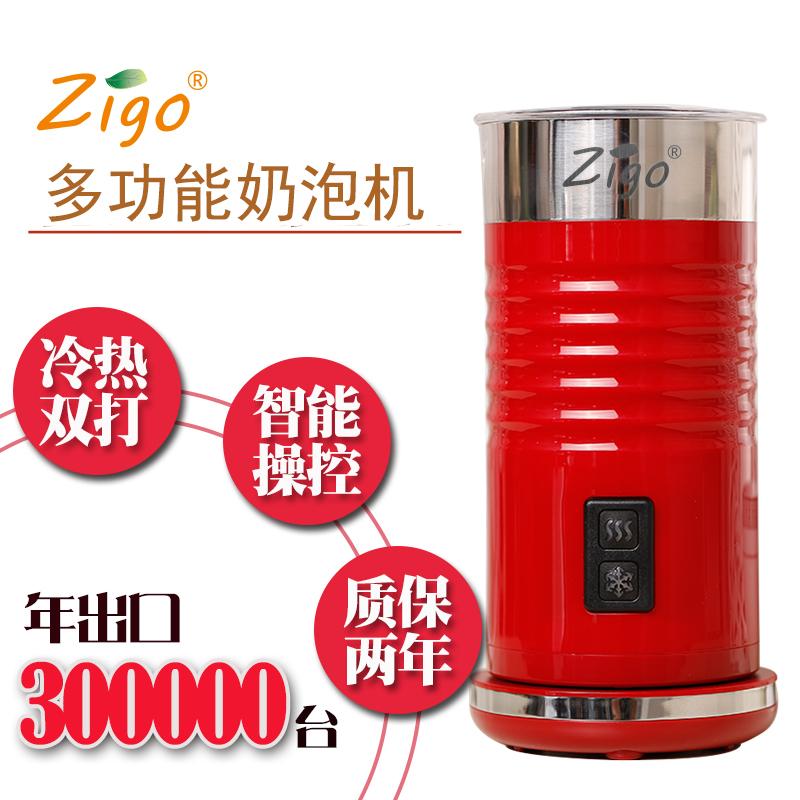 zigo奶泡机全自动家用电动打奶器冷热打奶机牛奶加热打泡机奶泡器