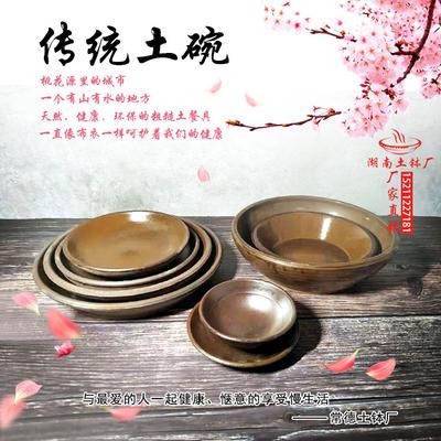 咖釉土碗粗陶碗陶瓷特色菜碗湘菜馆特色餐具农家复古创意餐具商用