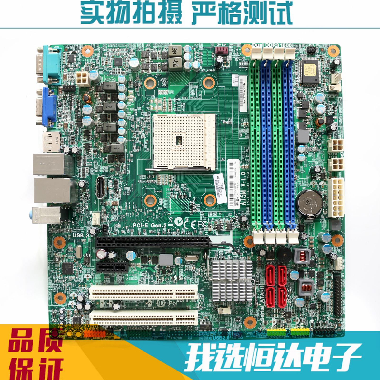 V1.0 LM2 AMD 03T6678 FM2接口 D3F2 USB3.0 全新联想A75M主板