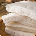 AIKI/爱稞 原味水塔糕酒酿米馒头宁波特产糖洋糕米糕发糕糕点小吃