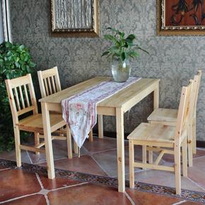 实木餐桌椅组合饭店餐桌椅一桌四椅长方形餐桌松木餐桌椅包邮