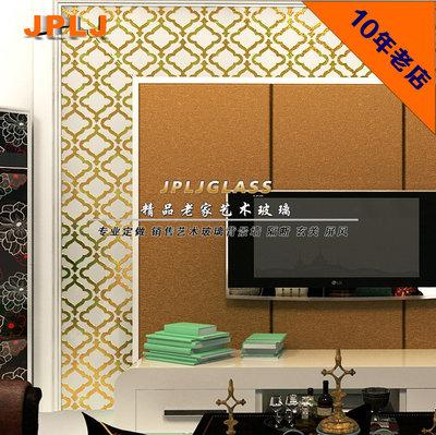 雕刻装饰艺术玻璃现代简约抽象电视沙发餐厅酒柜黑色背景墙四周领取优惠券