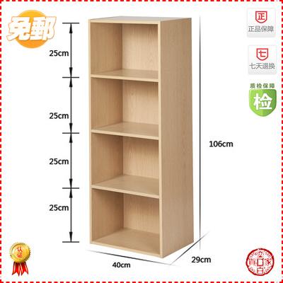 简约现代收纳置物柜自由组合格子柜木质简易书柜简约小柜子储物柜