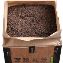 陈年400g年景谷人气茶马司七子茶饼2005新品云南普洱茶生茶古树茶