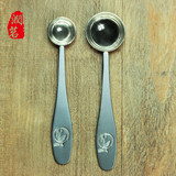 Stainless steel measuring spoon milk powder spoon measuring spoon baking tool spoon powder spoon matcha teaspoon 1.5 g spoon 3 g tea spoon