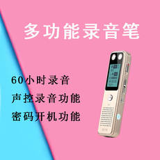 Modern K18 recorder with screen professional HD noise reduction 8G mp3 player mini