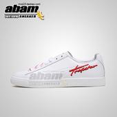 正品PUMA X TRAPSTAR CLYDE全白 男子 联名限量款 板鞋362752-01