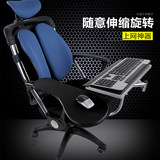 OK notebook bracket computer bracket keyboard mouse bracket lazy folding lifting universal chair multi-function