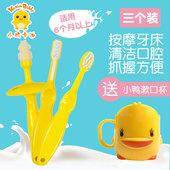 小鸡卡迪宝宝训练牙刷组婴儿护齿牙刷6个月 2岁儿童软毛牙刷套装