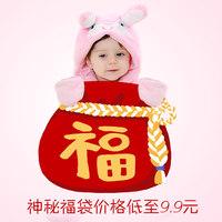 宝宝福袋衣服