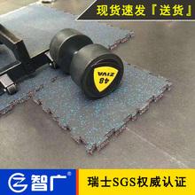 智广健身房橡胶地垫家用拼接减震垫隔音哑铃垫健身房地胶运动地板
