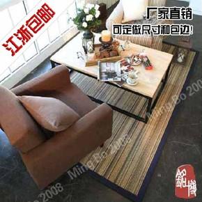东南亚风格条纹剑麻亚麻地毯 简约浪漫家用客厅卧茶几地垫 可定做