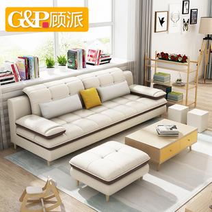 现代简约真皮沙发小户型客厅家具整装三人四人位组合北欧皮艺沙发