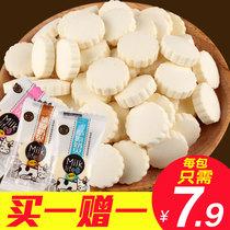 包邮桶装羊奶块克350营养奶片奶酪奶贝内蒙古羊味绿贝羊奶片